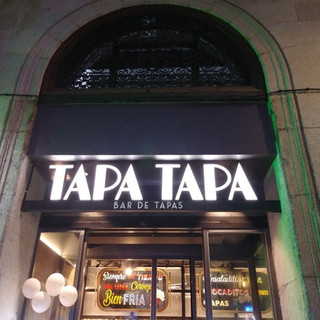 Spain.. Tapa Tapa in Madrid.jpg