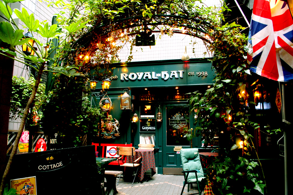 English Pub ROYAL HAT