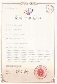 特許画像4.jpg