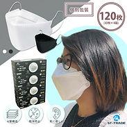 mask120kf02 1.jpg