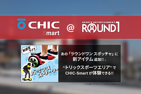 170131-round1-banner-01.png