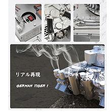 WeChat Image_20201104121339.jpg