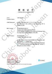特許画像3.jpg