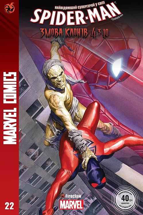 Spider-Man #22