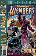 Avengers #380 (1st series)