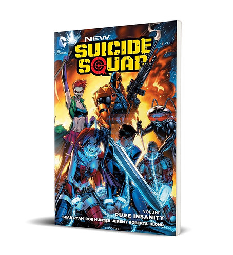 New Suicide Squad Vol.1 TPB (The New 52)