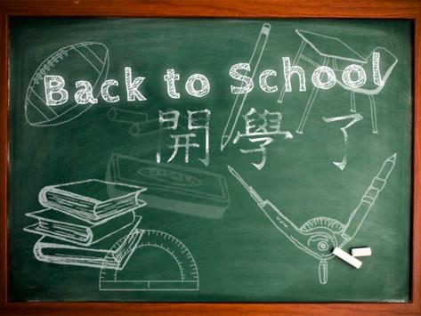 2020-2021 School Opening Notices