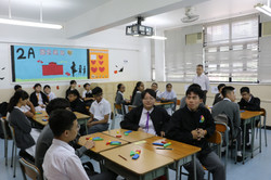 Inter School Maths Competition