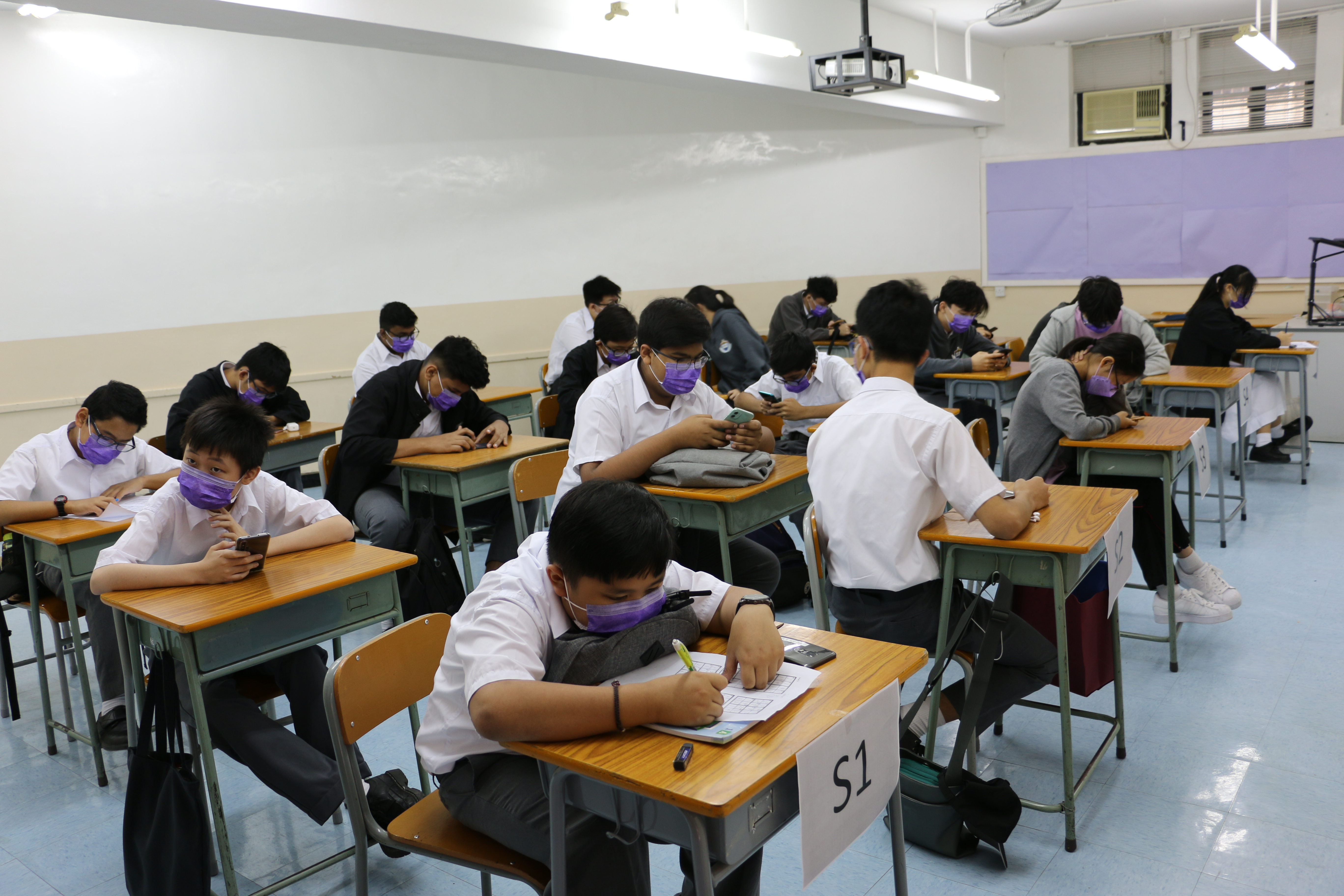 Inter-school Maths Competition