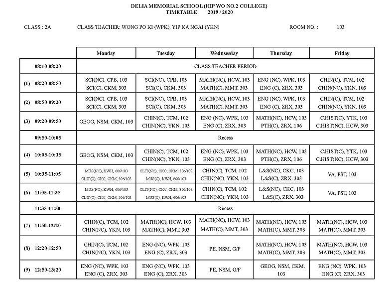 2019-20 Class Timetable_2A.jpg