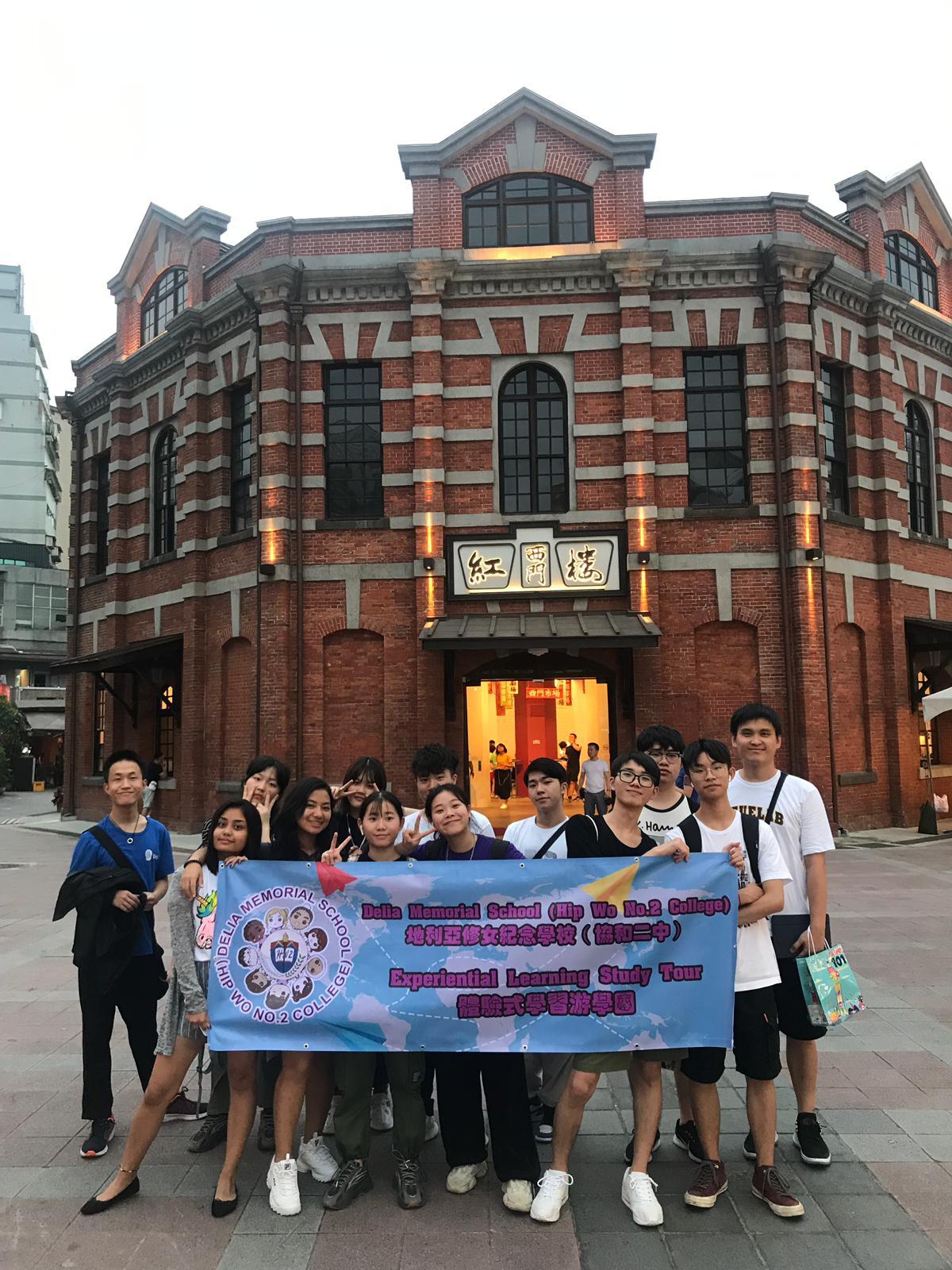 Visiting Taiwan Ming Chuan University