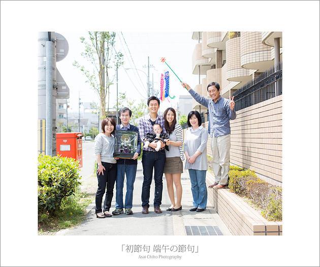 京都府竹田での初節句お祝い撮影