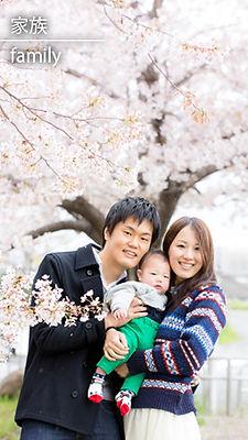 京都府竹田の家族写真撮影のお写真