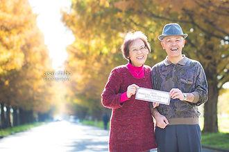 滋賀県高島市マキノのメタセコイアで、結婚記念撮影