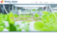 滋賀県でウェブサイト用、プロフィール、コマーシャルさコマーシャル撮影は浅井千穂写真事務所