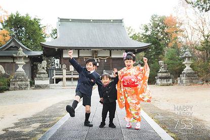 滋賀県長浜市を中心に七五三のお支度風景から、ご祈祷風景など、七五三の一瞬一瞬を逃さず撮影しているカメラマンです。