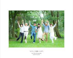 滋賀県彦根市での結婚記念撮影