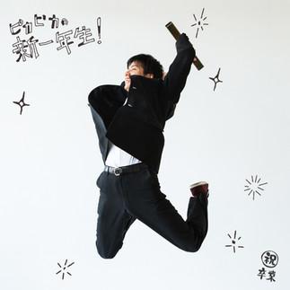 滋賀県長浜市のフォトスタヂオ「ジャム浅井フォトスタヂオ」企画『へんてこ写真館』