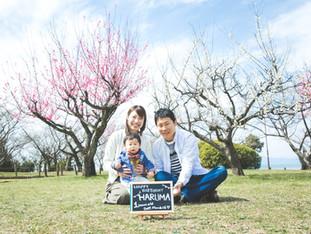 1歳お誕生日おめでとう   家族写真   滋賀県長浜市