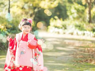 七五三おめでとう | 公園でお散歩フォト | 滋賀県彦根市