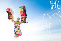 滋賀県彦根市での成人式前撮り撮影