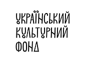 ucf_logo_ua_full-(1).png