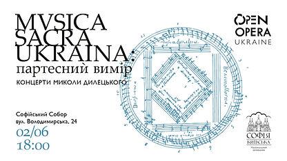musica sacra dyletsky fb finalArtboard 2
