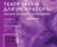 vienna copy22.jpg