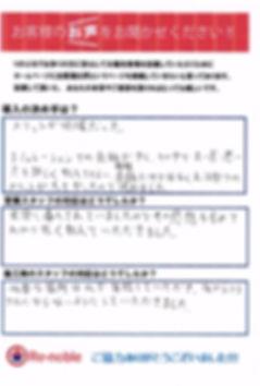 img017_edited.jpg