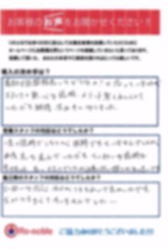 img018_edited.jpg