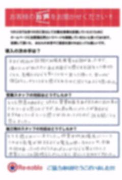 img001_edited.jpg