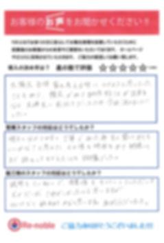 山口様_edited.jpg
