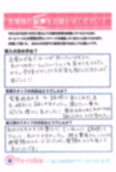 taniguti_edited.jpg