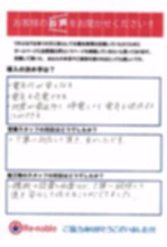 naga_edited.jpg