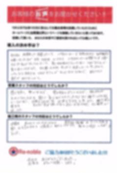 img003_edited_edited.jpg