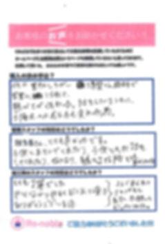 EPSON002_edited.jpg