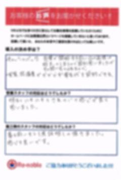 oga様_edited.jpg