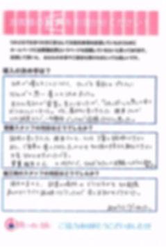 img002_edited.jpg