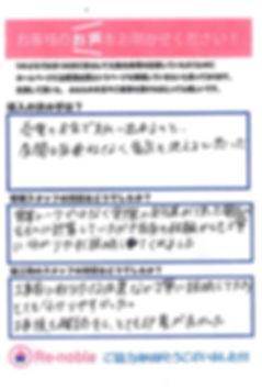 EPSON001_edited.jpg