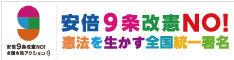 large_banner.jpg