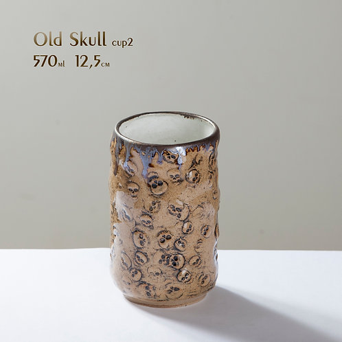 Old Skull cup2