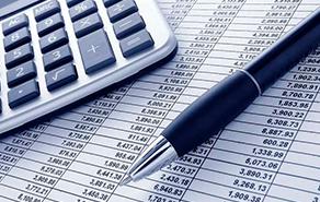 Внесены изменения в формы бухгалтерской отчетности (начиная с 2020 года)