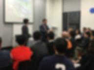 2019 DC Intro Seminar