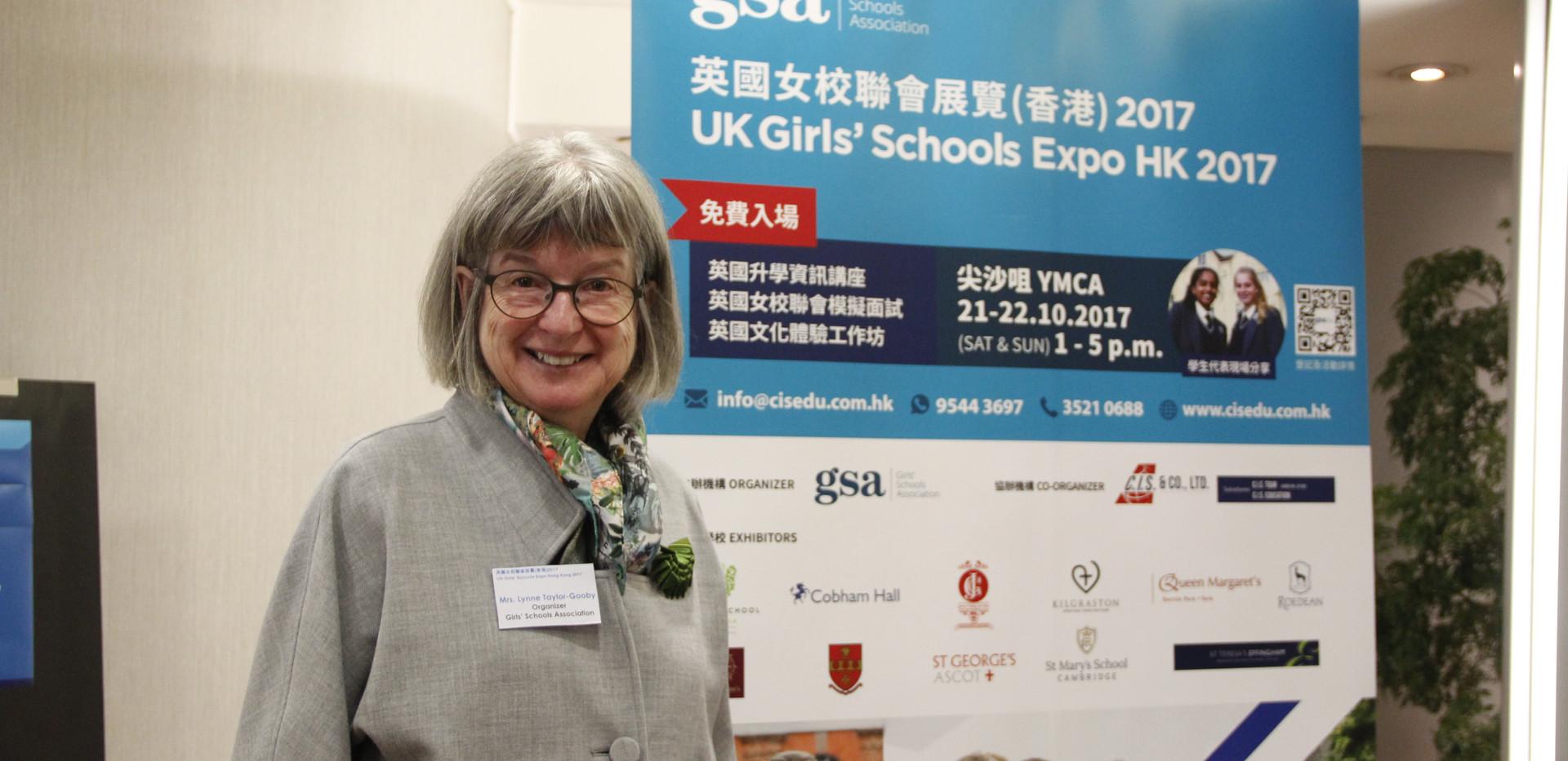 CIS Education - GSA - Lynne Taylor Gooby