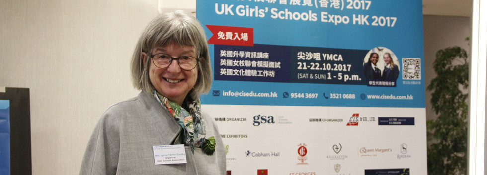 CIS Education - GSA - Lynne Taylor Gooby