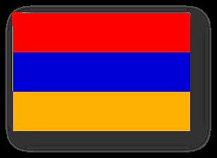 聯邦旅遊_ 亞美尼亞_CIS Tour_Armenia_flag