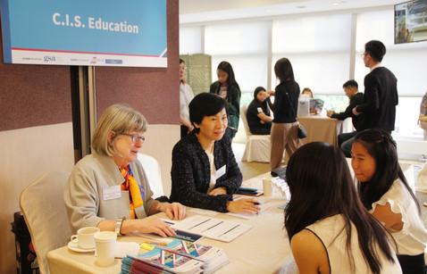 CIS Education - GSA 2017