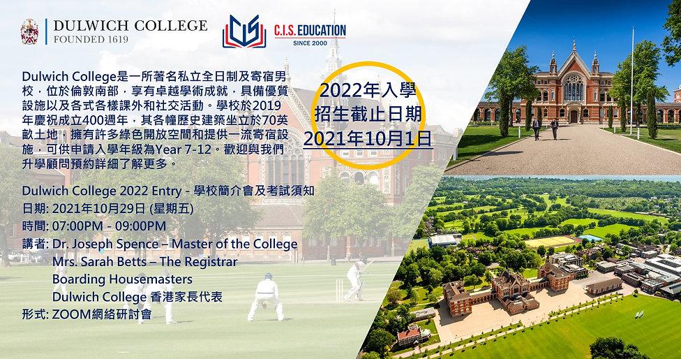 DC Zoom Seminar 2022.jpg