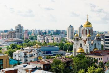 Yekaterinburg.jpg