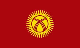 Kg flag.jpg